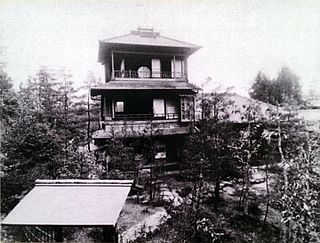 Ōzone <i>Oshitayashiki</i>