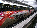 Tokyo Monorail-3.jpg
