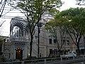 Tokyo Mosuku 1.jpg