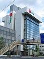 Tomato Bank (Japan).jpg