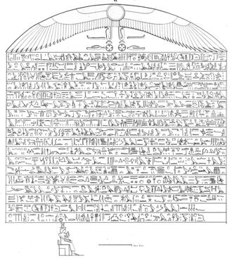 Tombos Stela - Drawing of the Tombos Stela By Karl Richard Lepsius