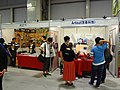 Toranoana and Artisul booth 20180519.jpg