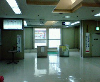 Towadashi Station - Towadashi Station