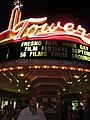 Tower Theatre Fresno 4.jpg