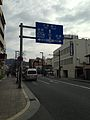 Traffic sign near crossroads of Sanjodori Street and Higashi-Ojidori Street.jpg
