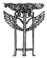 Tragedie di Eschilo (Romagnoli) II-36.png