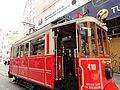 Tram, Istanbul, Turkey (9606780030).jpg