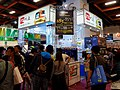 Trans Electric booth, Taipei IT Month 20161211b.jpg