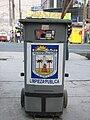 Trash bin Peru Lima Lurigancho Chosica Lima Avenue II.jpg
