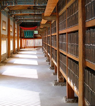 East Asian Buddhism - Tablets of the Tripiṭaka Koreana, an early edition of the Chinese Buddhist canon, in Haeinsa Temple, South Korea.