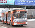 Trolleybus Ryazan 1086.jpg