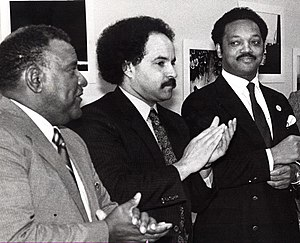 Curt Anderson - Sen. Decatur Trotter, Del. Curt Anderson and Rev. Jesse Jackson during a Maryland Legislative Black Caucus meeting in Annapolis, Maryland (1988)