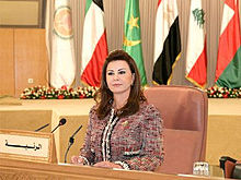 Tunisian first lady Leila Ben Ali.jpg