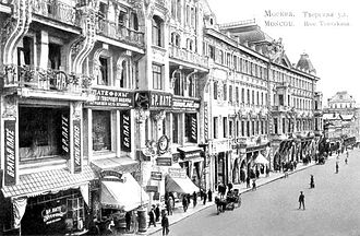 Tverskaya Street - Tverskaya Street in the 19th century