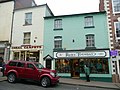 Two Ross-on-Wye businesses - geograph.org.uk - 1047095.jpg