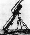 Type 4 20cm rocket launcher 2.png