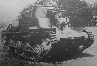 Type 95 Ha-Go - Type 95 light tank Ha-Go 1st Prototype, before the weight reduction modification