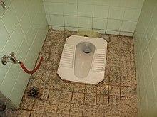 Squat Toilet Wikipedia The Free Encyclopedia
