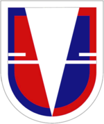 US Army 37th Eng BN Flash.png