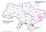 Ukrainian parliamentary election 2007 (SPU)v.PNG