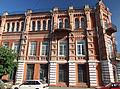 Uman Sadova 2 (4).jpg