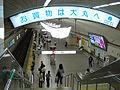 Umeda Station Midosuji line platform No.2 2006.jpg