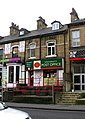 University Post Office - Mannville Terrace - geograph.org.uk - 1106235.jpg