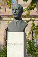 University of Veterinary Science Budapest statues - Ágoston Zimmermann 01.jpg