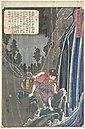 Ushiwakamaru bij de waterval Afbeeldingen uit het leven van Yoshitsune (serietitel) Yoshitsune ichidaiki zue (serietitel op object), AK-MAK-1605.jpg
