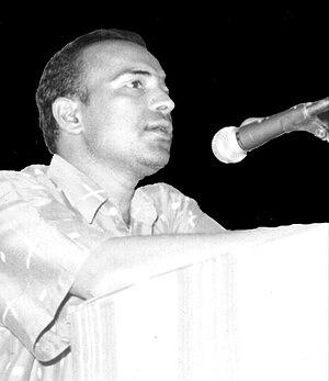Manmohan Acharya - Image: Vanikavi Manmohan Acharya