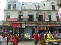 Varanasi 682 - cityscape (33550258270).jpg