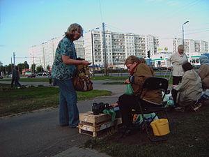 Ziepniekkalns - Image: Vendors in Ziepniekkalns