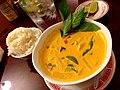 Vietnamese chicken coconut curry.jpg