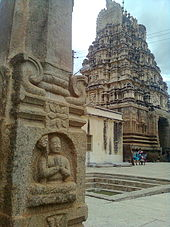 Mahavishnu temple in bangalore dating