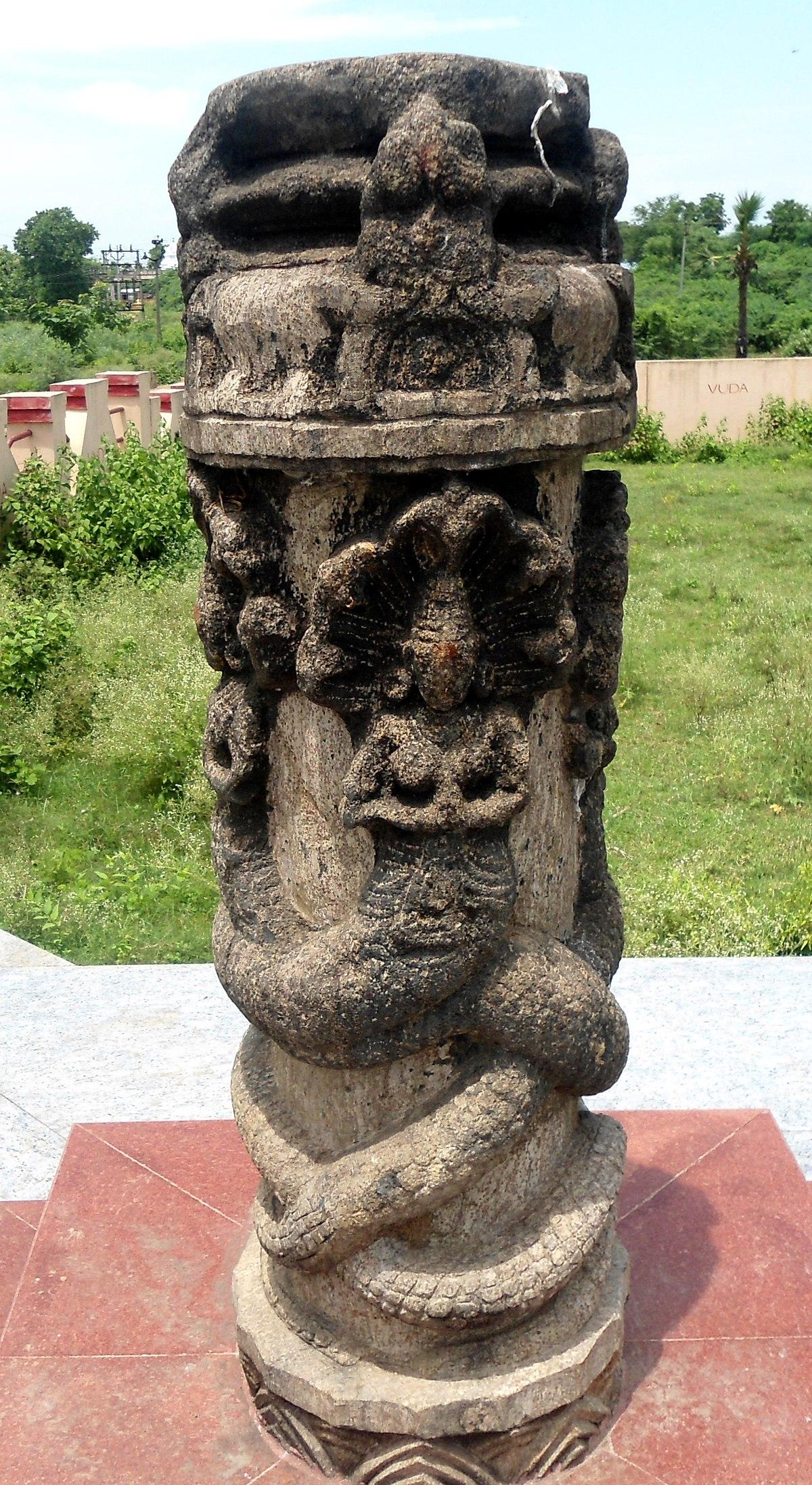 Early Telugu Epigraphy Wikipedia
