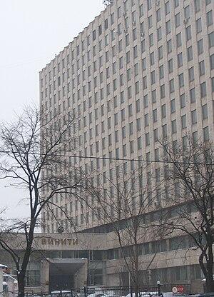 VINITI - The main building of VINITI