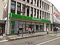 Vojvođanska banka - branch in Čačak.jpg