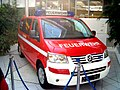 Volkswagen T5 Feuerwehr.jpg