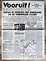 "Voorpagina Vlaams Socialistisch dagblad ""Vooruit"" 19 december 1941.jpg"