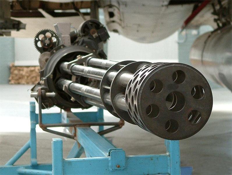 「巴爾幹」砲