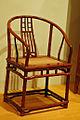 WLA haa Qing Horsehoe Armchair.jpg