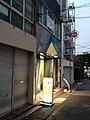 Walking in Nagoya (8630510503).jpg