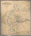 Wandkarte von Deutschland In Seiner Neugestaltung 02.jpg