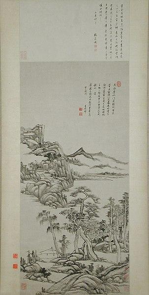 huang gongwang - image 9