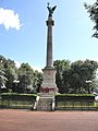 War Memorial - Mowbray Gardens Sunderland - geograph.org.uk - 514158.jpg