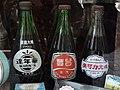 Warinta, Tai Hong Cider and Vitari Cola glass bottles 20170405.jpg