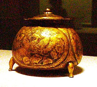 Cultural Property (Japan) - Bronze water container, formerly property of Hōryū-ji