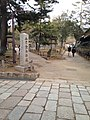 Way heading for Nigatsudo Hall in Todaiji Temple.jpg