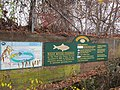 West River Fishway (14358145321).jpg