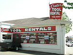 White Center tool rental.jpg